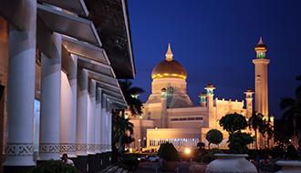 Brunei Visa Medicals